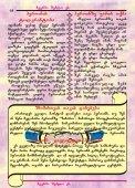 heroinis moweva - Page 7