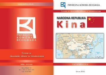 Brošura - Privredna komora Beograda