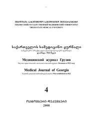 saqarTvelos samedicino Jurnali Medical Journal of Georgia