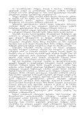 Sromis pirobebi da profesiuli daavadebebis dinamika manganumis ... - Page 2
