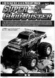 Tamiya Super Clodbuster Manual