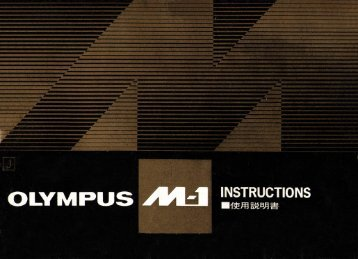 Instruction Manual (Japanese) - Olympus