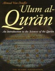 ulum-al-quran