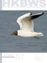 bulletin 217 - Hong Kong Bird Watching Society