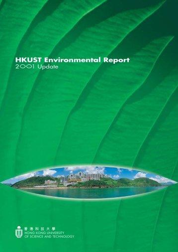 Report 2001 Update (pdf version) - Ab.ust.hk
