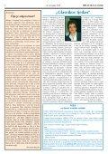 41. broj 14. listopada 2010. - Page 2