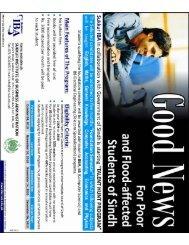 Full page fax print - Sukkur IBA
