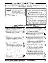 vs-2400cd-rus.pdf (16.22 Mb) - Главная - Roland