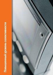 Дополнительные технические характеристики (.pdf, 3.38 MB)