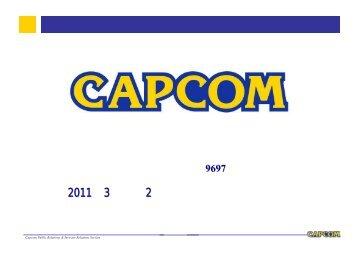 2011年3月期第2四半期 決算短信補足資料 - カプコン
