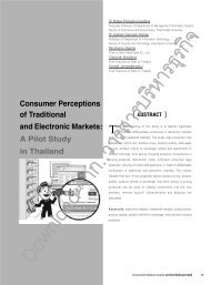 Consumer Perceptions of Traditional and Electronic Markets