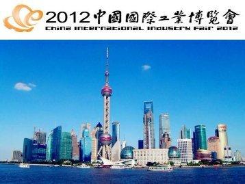Presentación de PowerPoint - Cámara de comercio e integración ...