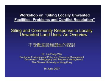 Siting and Community Response to Locally Unwanted Land Uses ...