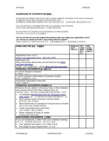 India Oci Application Form Download Form I 94 Sample Usa Arrival ...