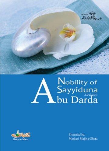 Nobility of Sayyiduna Abu Darda رضی اللہ تعالٰی عنہ - Dawat-e-Islami