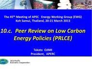 10.c. Peer Review on Low Carbon Energy Policies ... - ESCI KSP