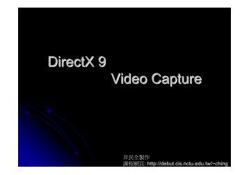 DirectX 9 Video Capture