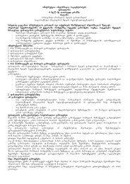 instruqcia: informacia pacientisTvis finalgoni 4 mg/25 mg TiToeul ...