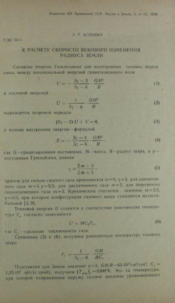 Page 1 II:1111'1'T1111 .3.11 -ï1111111HCK111'1 VCV-'_ ...