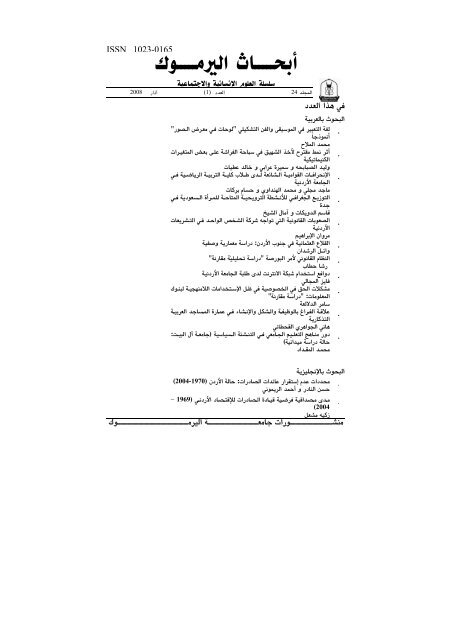 نموذج مطالبة الامتعة الخطوط السعودية