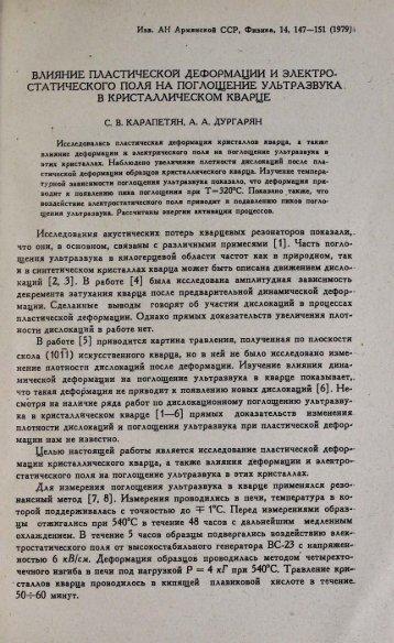 Page 1 Page 2 Page 3 Page 4 Page 5 Humane :mac-muecxoä ...