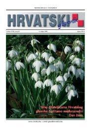 10. broj 6. ožujka 2008. - Croatica Kht.
