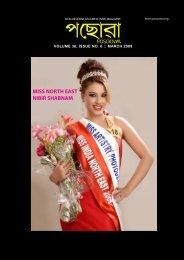 Volume 36, Issue 6, March 2009 - Posoowa