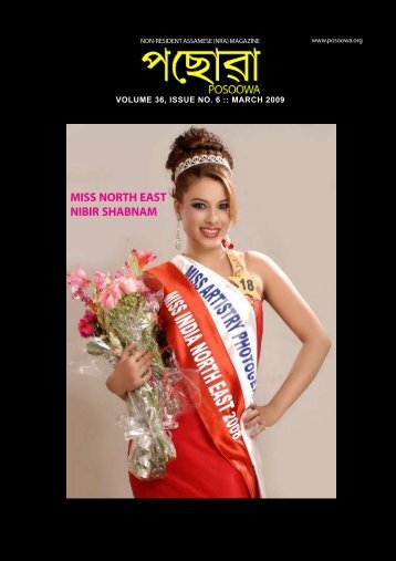 Volume 36, Issue 6, March 2009 - Posoowa