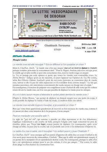 Volume VII - lettre n°18 - Association Deborah Guitel