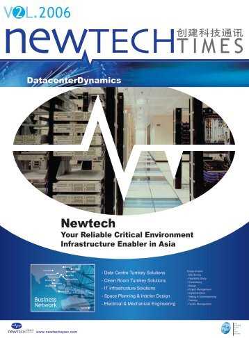 VL 2006 - Newtech Technology