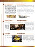 VL 2006 - Newtech Technology - Page 3