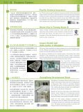 VL 2006 - Newtech Technology - Page 4