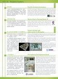VL 2006 - Newtech Technology - Page 4