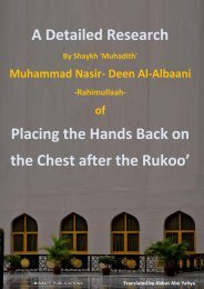 Miraath-Publications-Placing-the-Hands-Back-on-the-Chest-after-the-Rukoo-2014