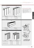 CHORUS horizontal - Finimetal - Page 2