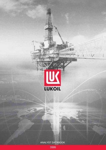 Analyst Databook 2005 - Lukoil