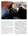Autumn 2012 - Zung Fu Company Limited - Page 4