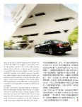 Autumn 2012 - Zung Fu Company Limited - Page 6