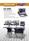 ES 5900 - Espera.com - Page 2