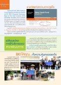 2011 - บริษัท กรุงเทพประกันภัย จำกัด - Page 4