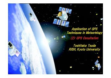 Application of GPS Techniques in Meteorology (2): GPS Occultation ...