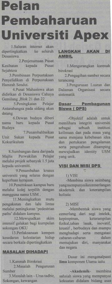 Pelan Pembaharuan Universiti Apex - ePrints@USM