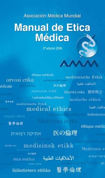 Manual de Etica Médica - World Medical Association