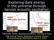 baryon acoustic oscillation