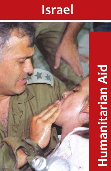 Humanitarian Aid Israel - Israel Ministry of Foreign Affairs