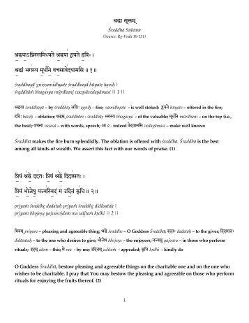 Bhu Suktam Sanskrit Pdf Download