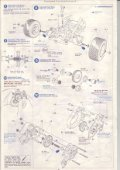 Tamiya Lancia Rally Manual - CompetitionX.com - Page 6