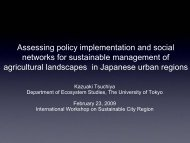 Assessing policy implementation and social networks for agricultural ...