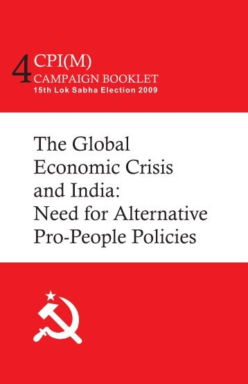 Global financial crisis: Lessons for India from the 2008 crisis and beyond