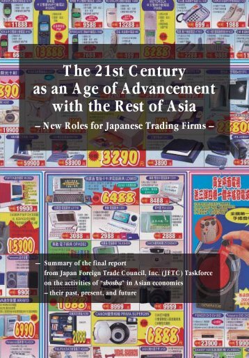 The 21st Century as an Age of Advancement with the Rest of Asia